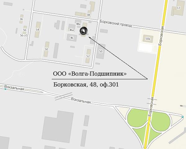 Схема проезда к ООО Волга